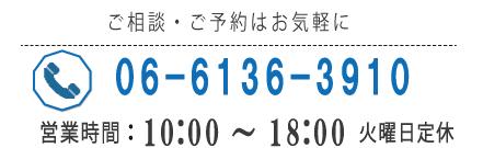 結婚相談所 大阪 年末年始の休業日のお知らせ