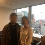 超スピード成婚退会!活動日数110日!